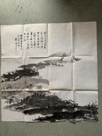 民国上海美专教授汪声远山水精品真迹