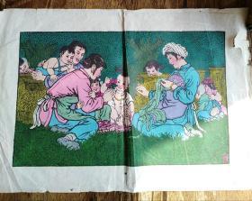上海朵云轩木板水印版画   培育员