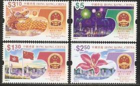 中华人民共和国成立50周年