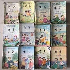 90年代老小学课本 小学语文1-12册 苏教版 6年制