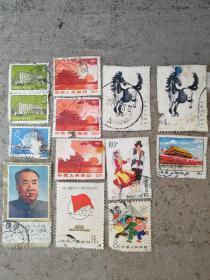 70-90年代邮票十三枚