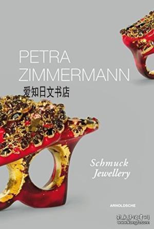 Petra Zimmermann:Schmuck Jewellery