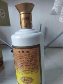 孔网孤品   茅台酒瓶带盒750毫升