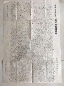 侵华史料:1938年 《周报》第百号附录 《中部支那明细图》,包含河南省、江苏省、安徽省、湖北省、湖南省、江西省等地图