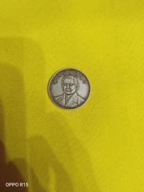壹角银币(中华民国十八年)