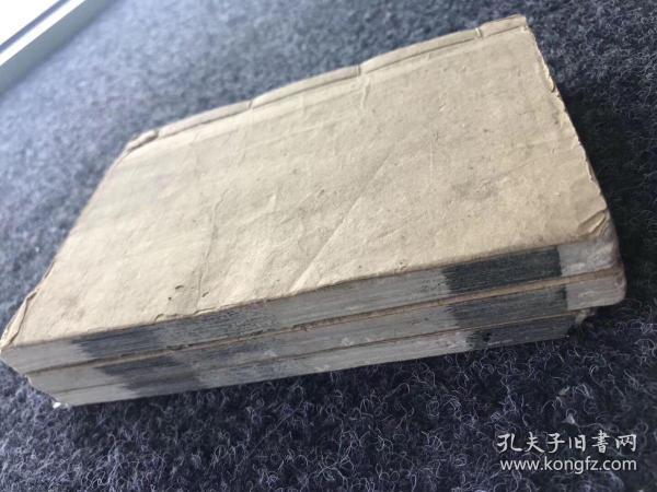 清代刻本《 随 园 诗 话 补 遗》十卷3册全,清代著名文学家袁枚有为之作,刻印精细。