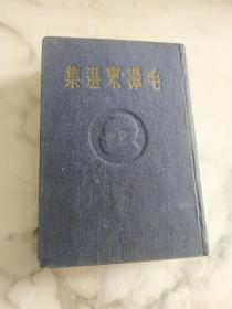 民国版《毛泽东选集》布面精装六卷合订本 封面毛像