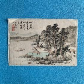 著名画家杨建华画作一幅 (签名 签章 保真)