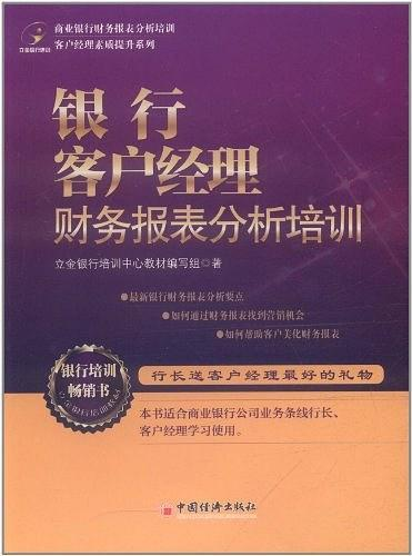 世界未解之迷(图文珍藏本3卷)