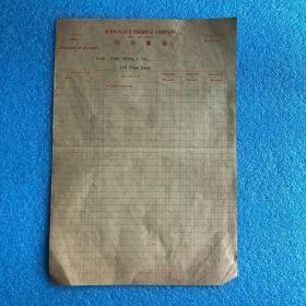 民国老纸头 《海宁洋行 公文纸》(一张) 有高级防伪水印