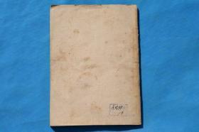 线装古籍 民国稀见 老医书 妇科学图汇 几百张图谱