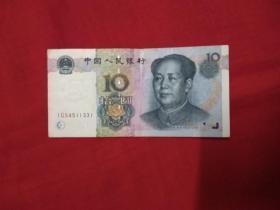 1999版10元纸币(lG54511331)