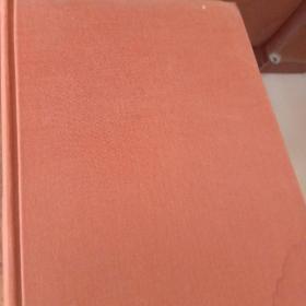菲茨威廉博物馆藏品叙述第二卷。