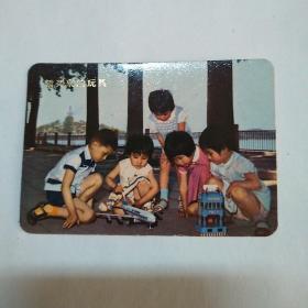 年历片-1973年:1973年年历卡(新买来的玩具)1枚,保真保老