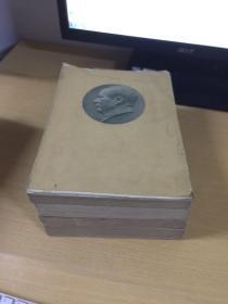 毛泽东选集1一4卷  第一卷1951年二版