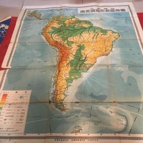 南美洲地形政区挂图