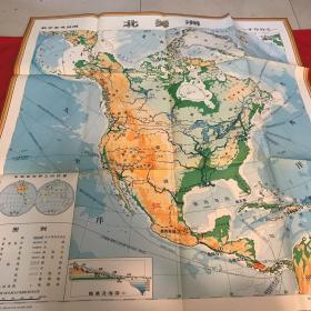 北美洲地图