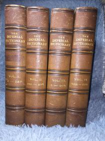 约1898年 THE IMPERIAL DICTIONARY OF THE ENGLISH LANGUAGE 4本全  含3000多副插图  半皮装帧  三面书口花纹  28X19.5CM