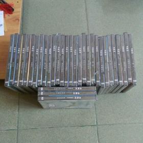 VCD-365集大型电视系列片—动物园(中国部分16盒)(美国部分13盒)(丹麦部分1盒)(德国部分1盒)(比利时部分1盒) 共32盒合售