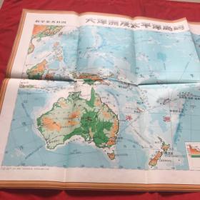 大洋洲及太平洋岛屿