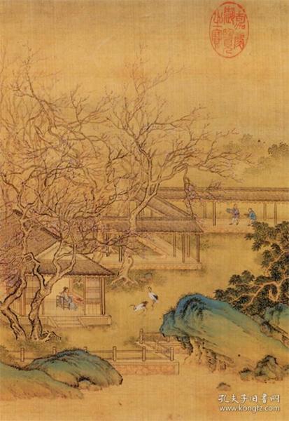 明人 画岩壑清晖册15X22