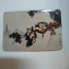 年历片-1973年:1973年年历卡国画(哺育)1枚,品好,所有年历卡片全部保真保老。