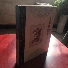 景德镇彩瓷三百年 南昌曾氏所藏,景德镇17——20世纪彩绘瓷器。