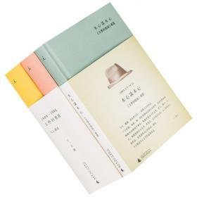 文学回忆录上下 木心谈木心 共2卷3册 木心 广西师大 正版书籍