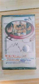 未开封里老磁带--2004新歌排行榜--