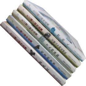 大江健三郎作品集 全5册 性的人 个人的体验 广岛札记 绝版珍藏
