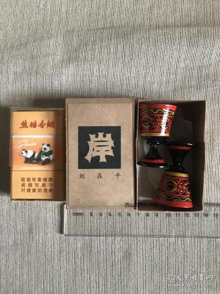 漆杯两对  共4只  原盒  刘在平 岸  的标识  伴手礼 摆件 手绘漆器