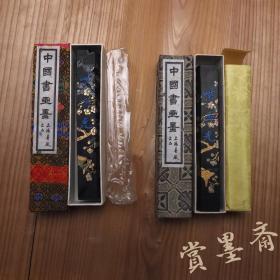 紫玉光80年代初上海墨厂油烟104老2两2锭镶珠断粘老墨锭N613