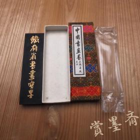 铁斋翁书画宝墨上海墨厂80年代初油烟101老2两66克老墨锭N617