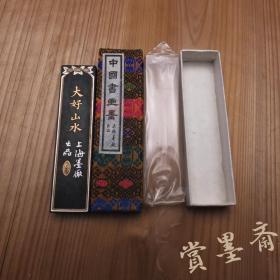 大好山水80年代初上海墨厂老1两36克葵花头油烟101老墨锭N619