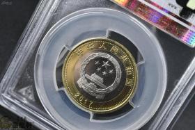 2017年中国人民解放军建军90周年10元纪念币
