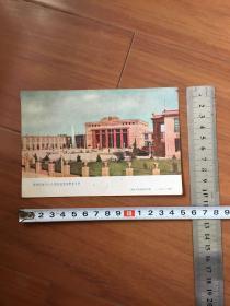 1956年画片:苏联经济及文化建设成就展览会外景
