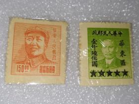 解放区邮票 杂票两枚
