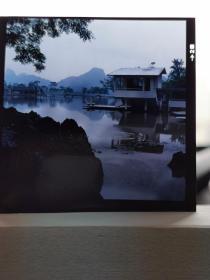 1982年柯达彩色反转底片:桂林山水之水榭