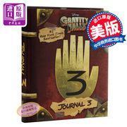 怪诞小镇 迪普日记 日志 中商英文原版 Gravity Falls Journal 3 Alex Hirsch 精装 迪士尼书籍 Disney book 怪诞小镇日志典藏版
