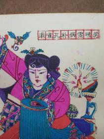 木版年画——金陵十二钗(12张全)