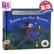 女巫掃帚排排坐 紙板書 英文原版Room on the Broom 咕嚕牛作者朱莉婭 唐納森Julia Donaldson  兒童圖畫書2-5歲