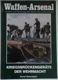 德文原版Waffen-Arsenal兵工厂系列大开本写真薄册二战德国陆军野战舟桥工兵历史写真浮桥组件和运输车等装备资料德军训练战场老照片等Wehrmacht