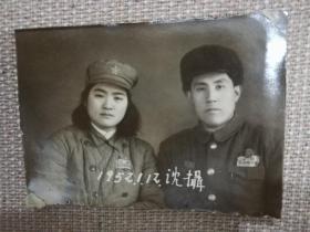 1952年军人夫妇沈阳留念