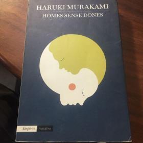Harukiw murakami