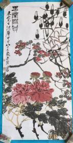 八九十年代名家名画   印刷品齐白石    《玉堂富贵》