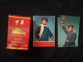 革命现代京剧 红灯记10张一套全 漂亮卡片  128开