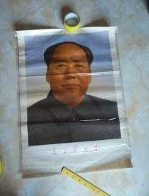 对开文革宣传画,毛主席标准像(双耳)