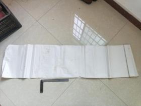 早期发黄老纸张12张(大约尺寸155*36厘米) A001号