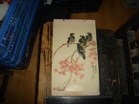 枫叶红于二月花,周秀岐作,画片,年画,宣传画,,36*22厘米,8开,八开,1张,,具体看图