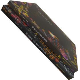 染血之室与其他故事 霍夫曼博士的魔鬼欲望机器 卡特 正版书籍
